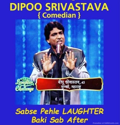 Dipoo Srivastava