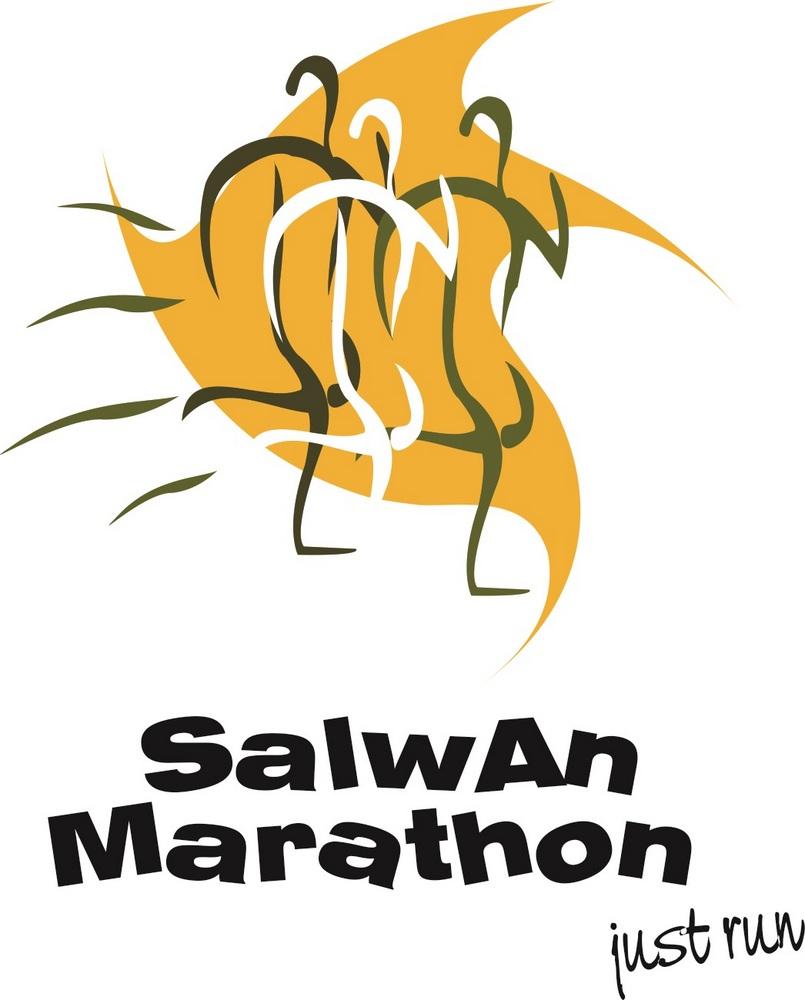 Coca Cola Salwan Cross Country Run For School Children
