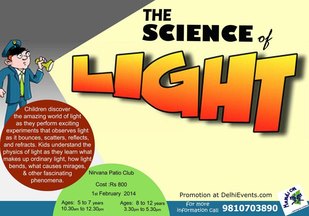 Science Light Pictures Science of Light Workshop