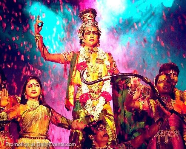 Krishna Dance Drama Image