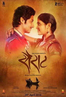 Sairat Marathi film Rinku Rajguru Akash Thosar Poster