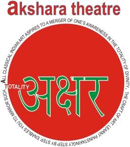 Akshara Theatre Logo