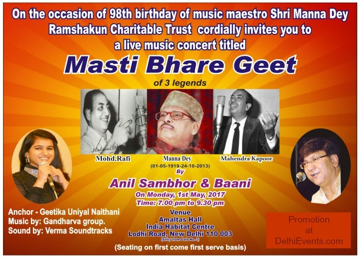 Masti Bhare Geet Legends Manna Dey Mohd.Rafi Mahendra Kapoor Anil Sambhor Baani Creative