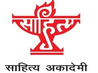 Sahitya Akademi Logo