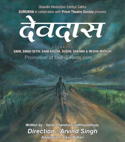 Devdas Hindi Play Creative