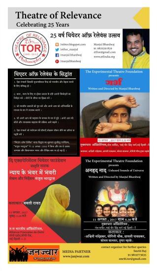 Theatre Relevance festival Poster