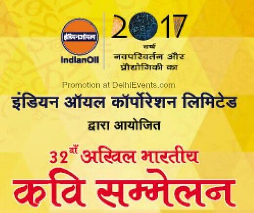 Indian Oil Corporation Limited 32nd Akhil Bharatiya Kavi Sammelan Creative