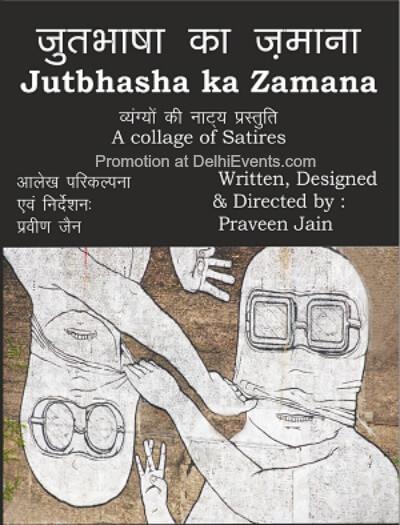 Jutbhasha ka Zamana Play Creative