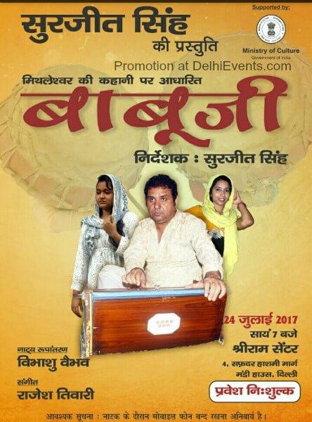 Surajit Singh Mithleshwar Babuji Hindi Play Creative