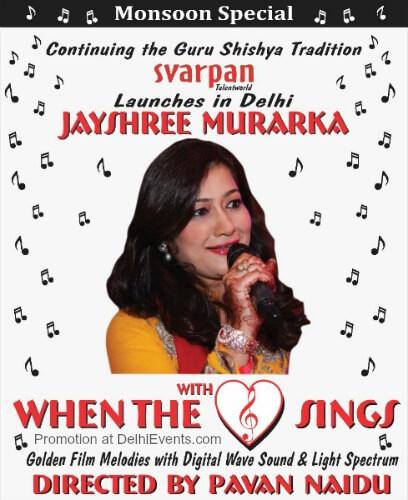Svarpan Heart Sings Jayshree Murarka Creative