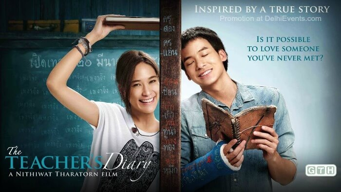 Teacher Diary Thai Film Poster