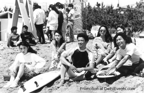 Scene Sea Japanese film Still