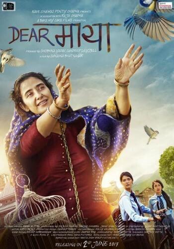 Dear Maya Hindi Film Manisha Koirala Poster