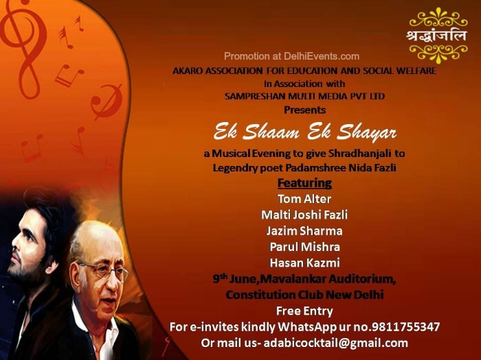 Shradhanjali poet Nida Fazli Shaam Shayar Mavalankar Auditorium Constitution Club India Creative