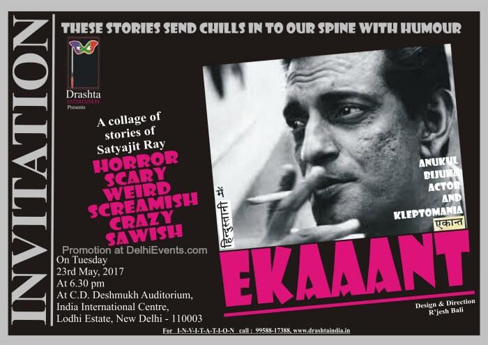 Drashta entertainers Ekaaant Hindi play IIC Creative