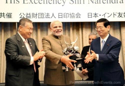 Japan India Exchange Exhibition Photograph