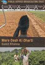 Mere Desh Dharti Movie Poster