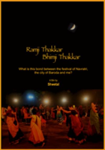 Ramji Bhimji Thakkar Film Poster