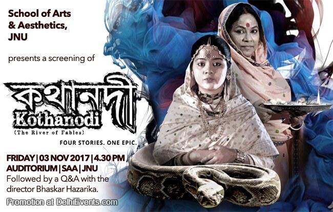 Kothanodi River Fables Assamese National Award Film JNU Creative