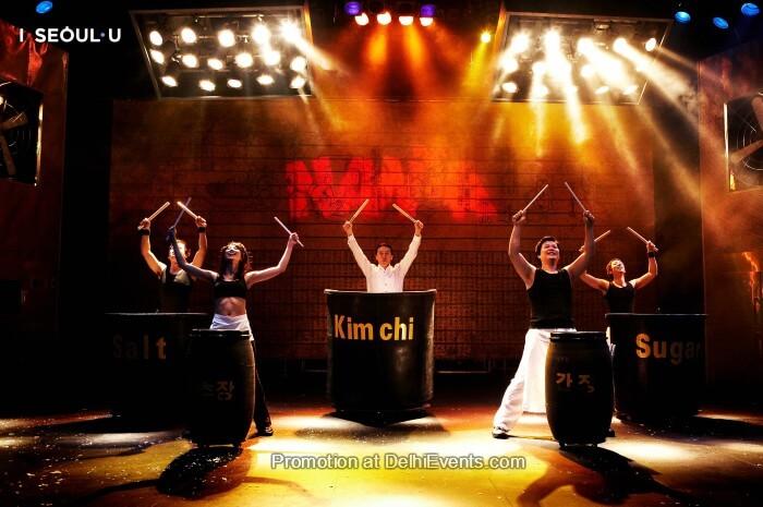 Seoul India Friendship Festival Performance Still