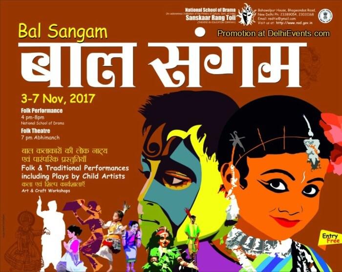 NSD Sanskaar Rang Toli Bal Sangam Creative