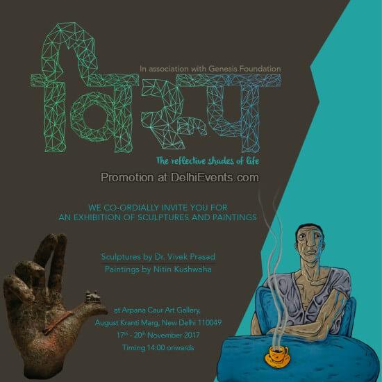 VIRUP Reflective Shades Life Sculptures Vivek Prasad Paintings Nitin Kushwaha Creative