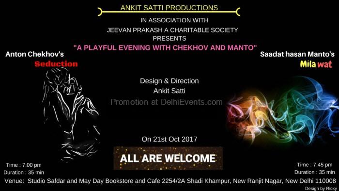 Ankit Satti Productions Plays Studio Safdar Creative