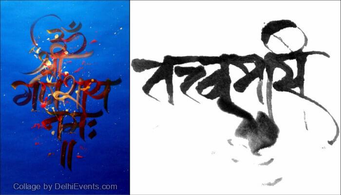 Calligraphy Artworks Rajeev Kumar