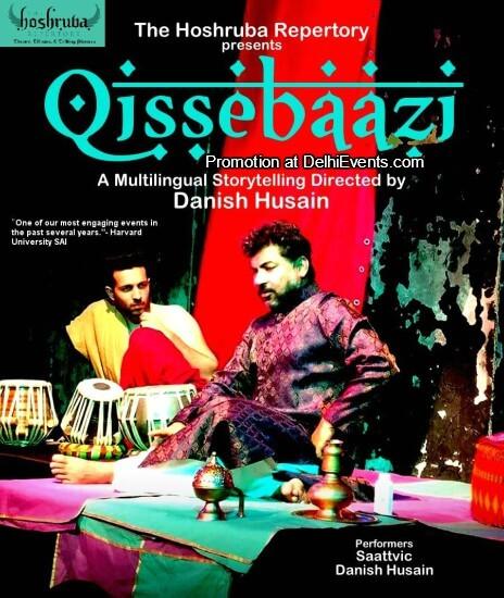 Hoshurba Repertory Qissebaazi Play Creative