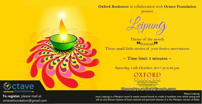 Leipung platform Octave Foundation Oxford Bookstore Creative