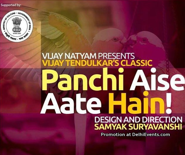 Vijay Natyam Panchi Aise Aate Hain Hindi Comedy Play Creative