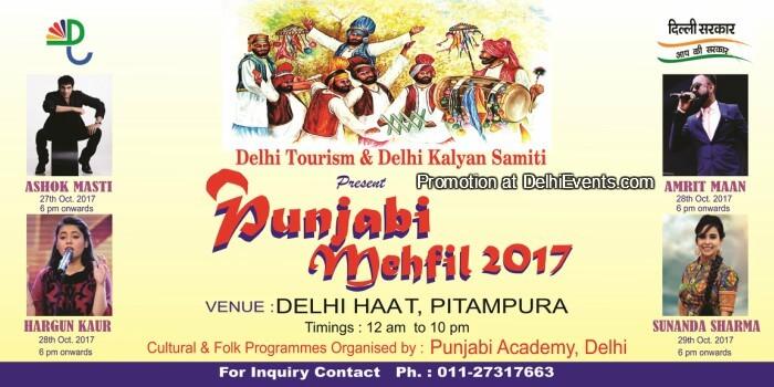 Delhi Tourism Delhi Kalyan Samiti Punjabi Mehfil 2017 Creative