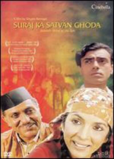 Suraj Ka Satvan Ghoda Movie Poster