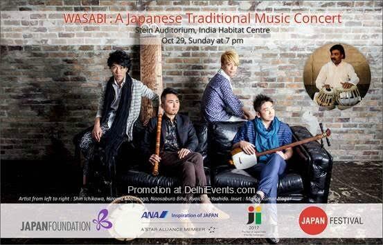 WASABI Japanese Music Concert IHC Creative