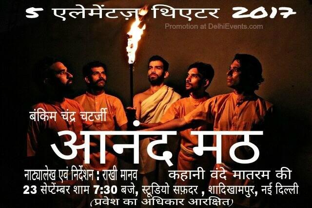 5Elementz Bankim Chandra Chattopadhyay Anandamath Hindi Play Studio Safdar Creative