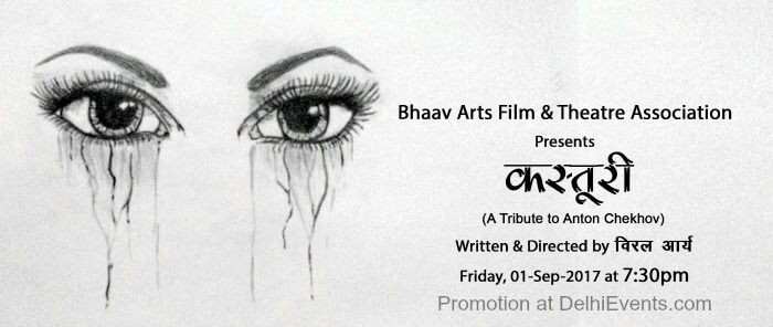 Bhaav Arts Film Theatre Association Kasturi Hindi Comedy Play Creative