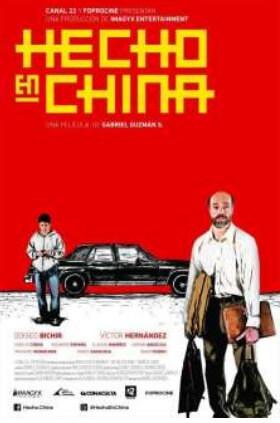 Hecho en China Spanish Film Poster