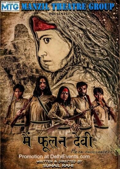 Manzil Theatre Group Mein Phoolan Devi Hindi Play Poster