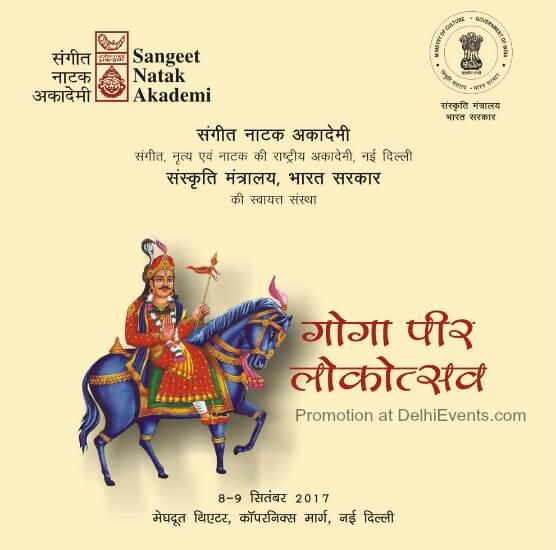 Sangeet Natak Akademi Goga Peer Lokotsav Meghdoot Theatre Creative