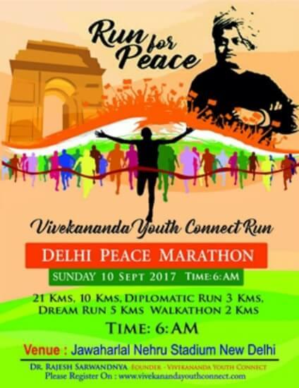 Vivekananda Youth Connect Run Peace Creative