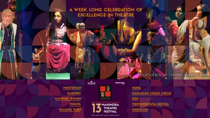 13th Mahindra Excellence in Theatre Awards Mandi House Creative