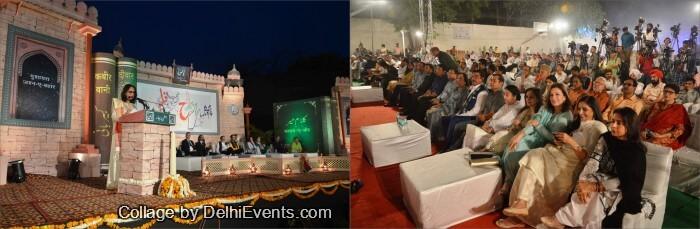 Mushaira Jashn Bahar Stills