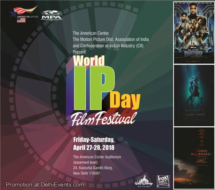 World IP Day Film Festival American Center Creative