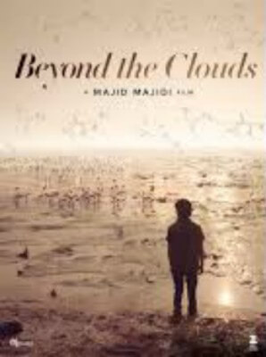 Beyond Clouds Movie Poster