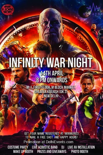 Infinity War Theme Party What Comic Show Creative