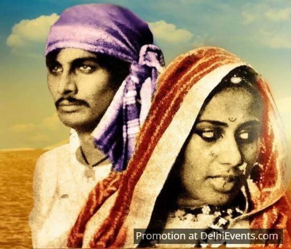 Bhavni Bhavai Gujrati Film Creative