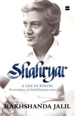 Rakhshanda Jalil Shahryrar Life Poetry Book Cover