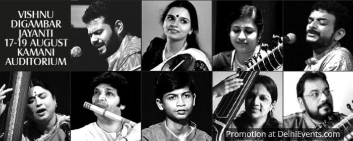 Vishnu Digambar Jayanti Sangeet Samaroh 2018 Artists
