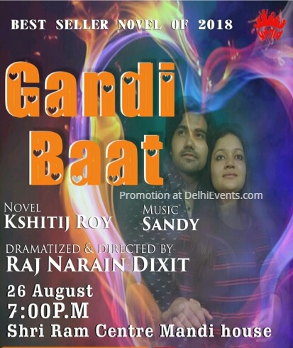 Prastav Theatre Gandi Baat Hindi play Shri Ram Centre Creative