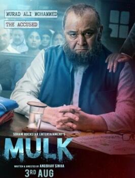 Mulk Film Rishi Kapoor Poster